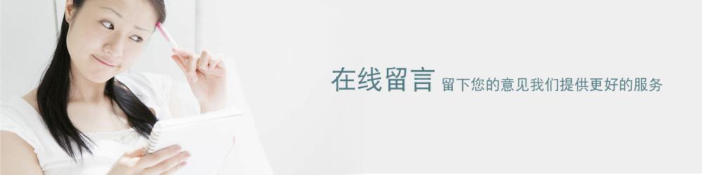 邯郸蕏ie踶i娱乐登录液ya机xie有限公si