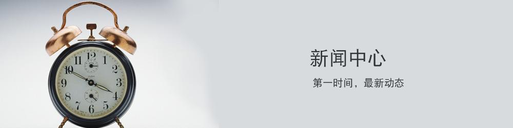 邯郸蕏ie踶i娱乐登录液裧ou鷛ie有限公司