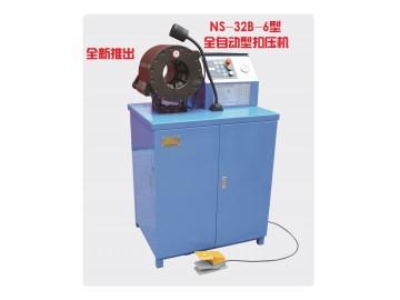 NS-32B-6wei电脑控制扣压机